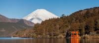 Beautiful scenery of Japan   Felipe Romero Beltran