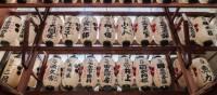 Lanterns at Nisiki Tenman-gu Shrine, Kyoto   Felipe Romero Beltran